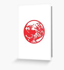 Earthbound Symbol - Super Smash Bros. (color) Greeting Card