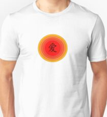Chinese Character for Love - Ai Unisex T-Shirt
