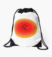 Chinese Character for Love - Ai Drawstring Bag