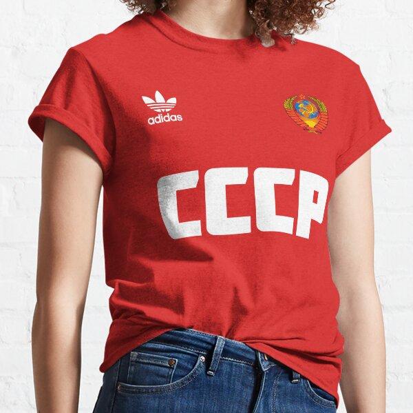 Soviet football team Classic T-Shirt