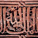 alhambra by bouche