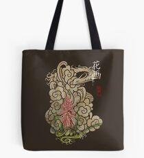 Aloe v Tote Bag