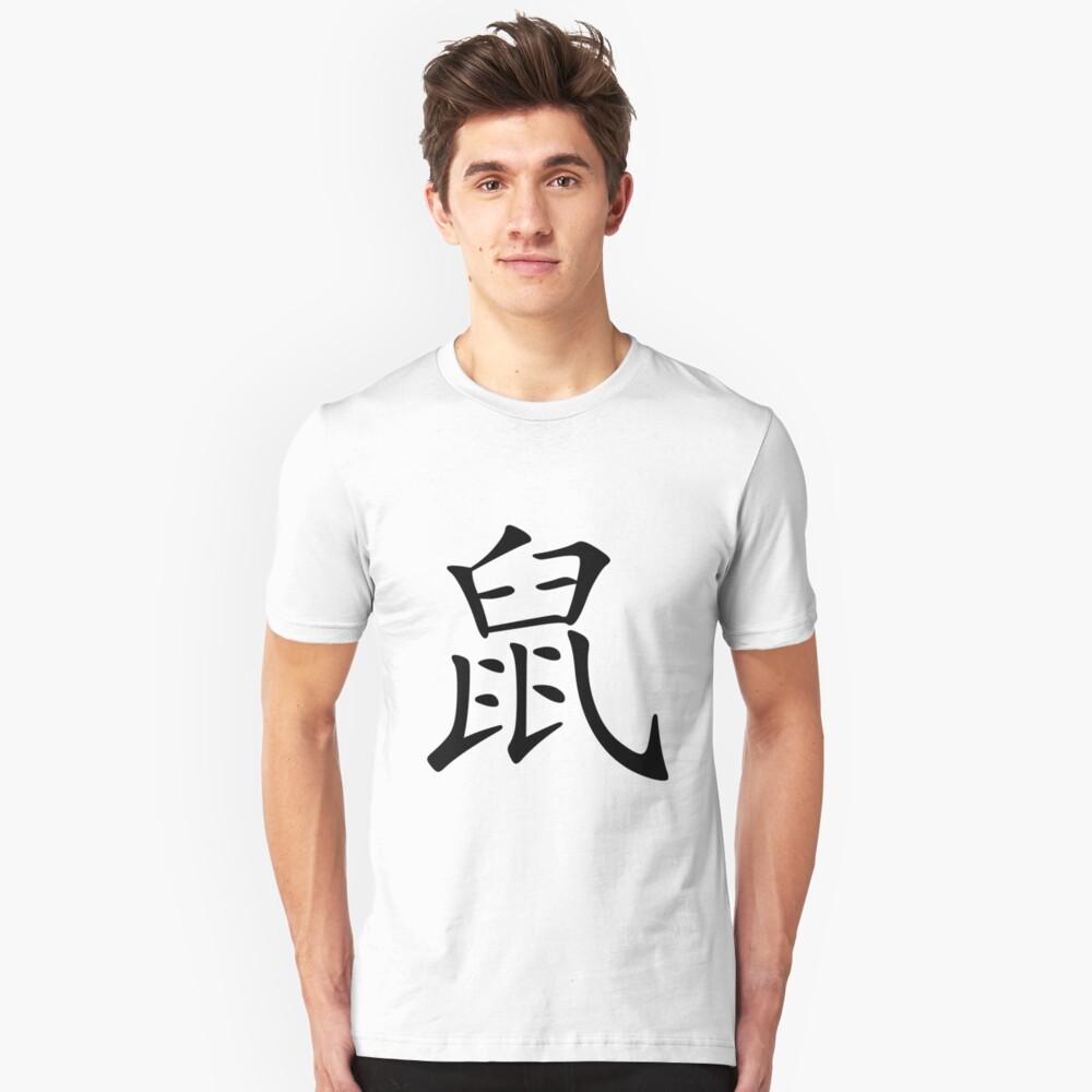 Chinese Zodiac: Rat Slim Fit T-Shirt