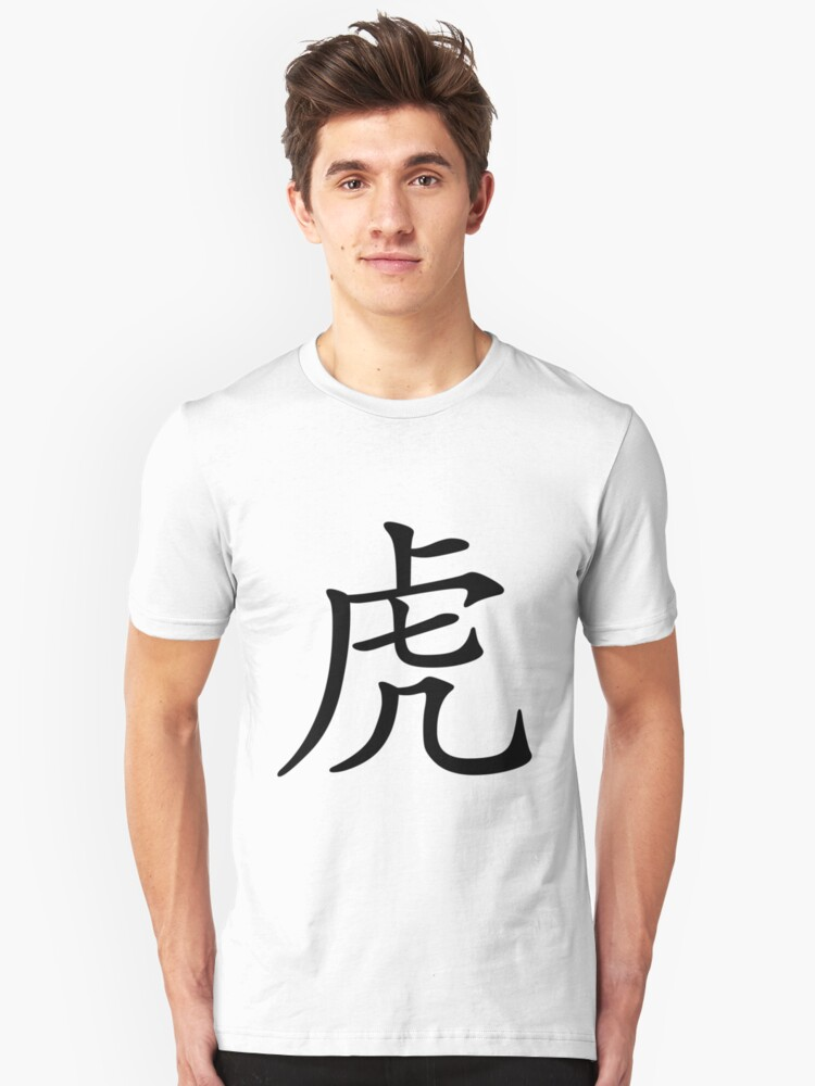 Alternate view of Chinese Zodiac: Tiger Slim Fit T-Shirt