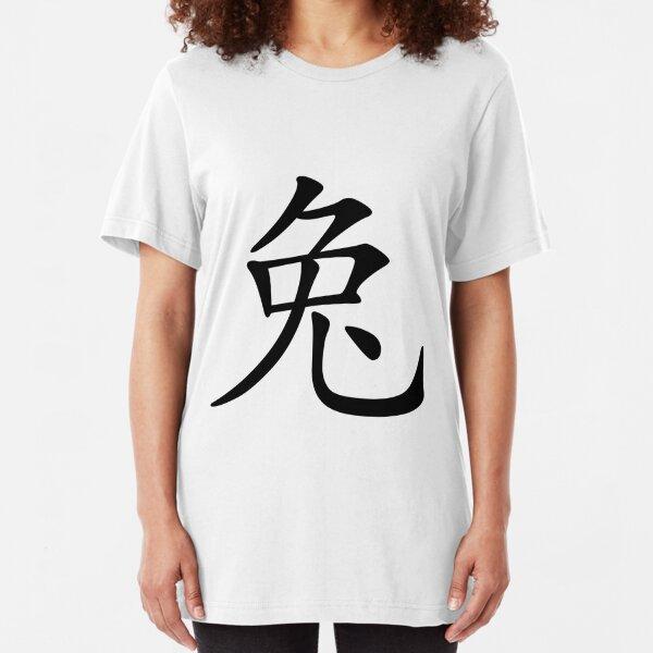 Chinese Zodiac: Rabbit Slim Fit T-Shirt