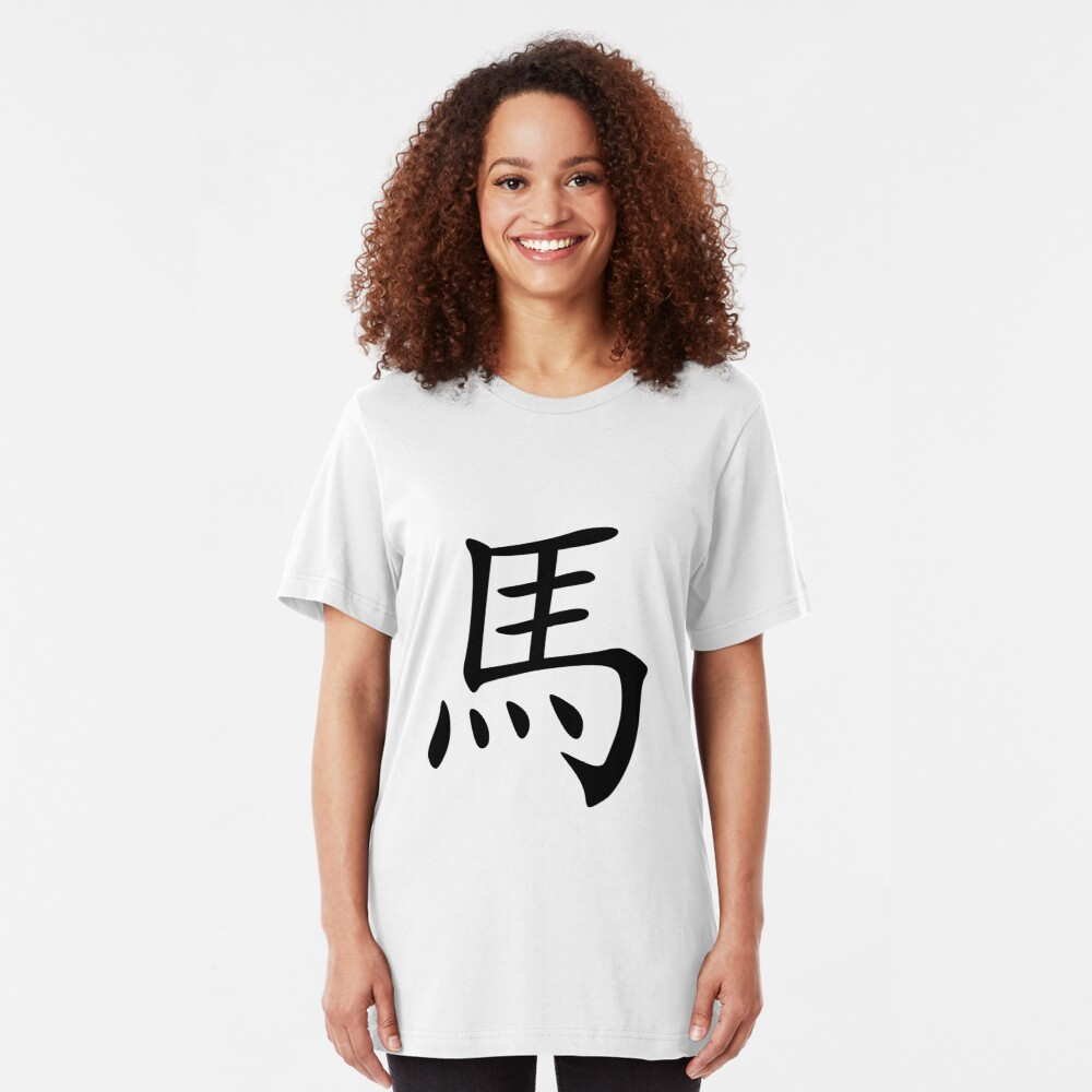 Chinese Zodiac: Horse Slim Fit T-Shirt