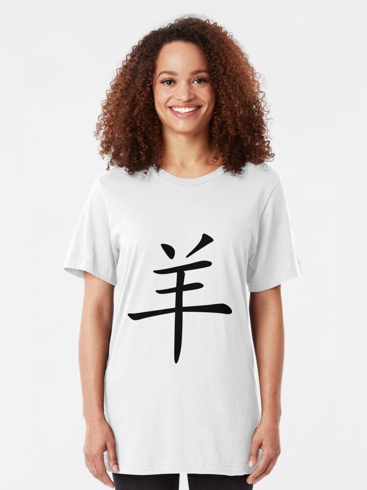 Alternate view of Chinese Zodiac: Goat/Sheep Slim Fit T-Shirt