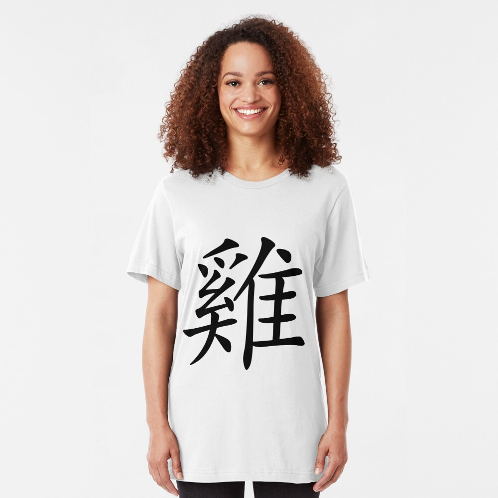 Chinese Zodiac: Rooster Slim Fit T-Shirt