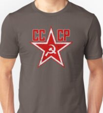 Russian Soviet Red Star CCCP T-Shirt