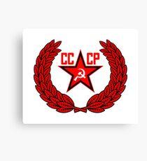 Russian Soviet Red CCCP (Clean) Canvas Print