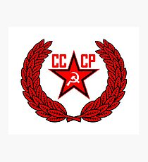 Russian Soviet Red CCCP (Clean) Photographic Print