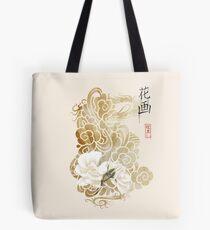 Dragon v Tote Bag