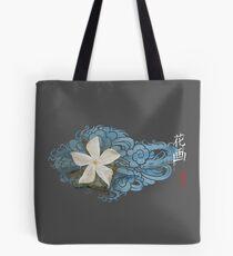 Narciso h Tote Bag
