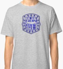 Firefly / Serenity inspired Blue Sun design. Classic T-Shirt