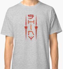 Serenity / Firefly inspired Shiny Classic T-Shirt