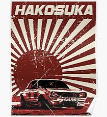 Hakosuka Pop-Art Poster