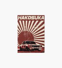 Hakosuka Pop-Art Art Board