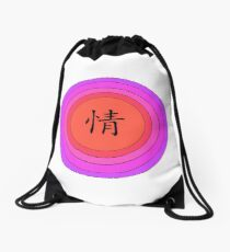 Chinese Character for Passion - Qing Drawstring Bag