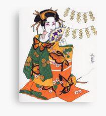 Butterfly Geisha Canvas Print