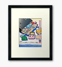 Gb Framed Print