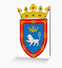 Pamplona Greeting Card