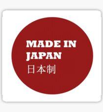 Made In Japan English/Japanese Sticker