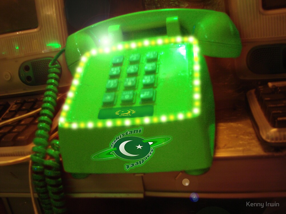 My private line to the President of Pakistan by Kenny Irwin