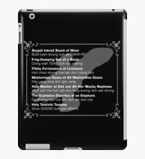 How To Swear The Firefly Way : Inspired by Firefly iPad Case/Skin