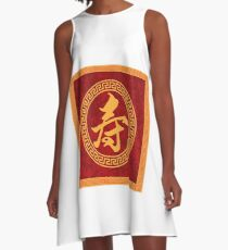 Chinese Longevity Calligraphy Framed A-Line Dress