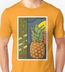 日本 Pineapple T-Shirt