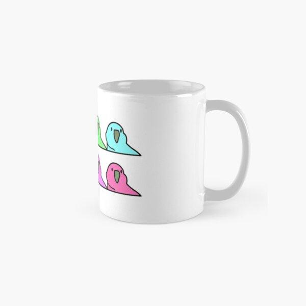 Party Parrot Classic Mug