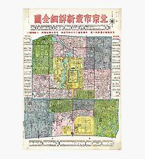 Beijing Shi zui xin xiang xi quan tu (1938) Photographic Print