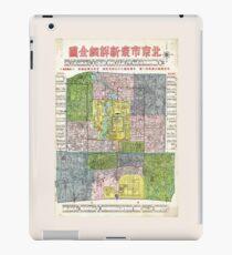 Beijing Shi zui xin xiang xi quan tu (1938) iPad Case/Skin