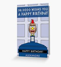 DOCTOR WHO MATT SMITH OWL CARD (ALEXANDRE) Greeting Card