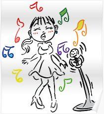 Sing Along Poster
