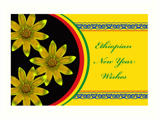 ethiopian new year wishes meskel daisies by shoaffballanger