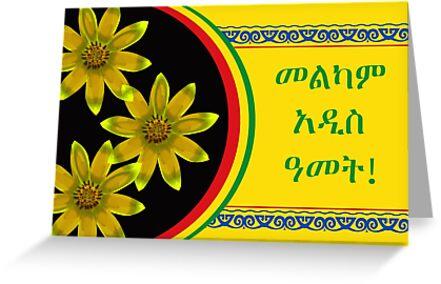 enkutatash ethiopian new year in amharic by shoaffballanger