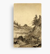 Sesshu Toyo Winter Landscape Canvas Print