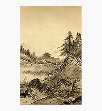 Sesshu Toyo Winter Landscape Photographic Print