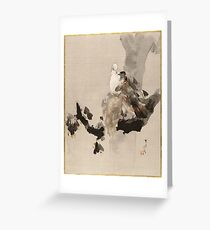 Watanabe Seitei Pigeons in a Tree Greeting Card