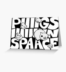 Pigs in Space Illustration Greeting Card