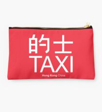 taxi-Hong Kong-china Studio Pouch