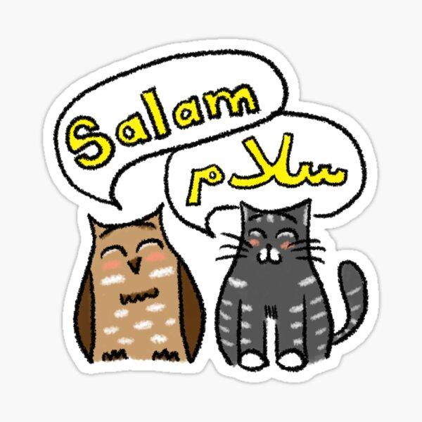 Salam Owl & Cat Sticker
