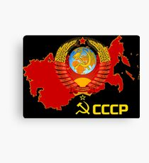 CCCP - The Soviet Union  Canvas Print