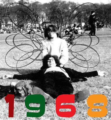 1968 by atnwerks