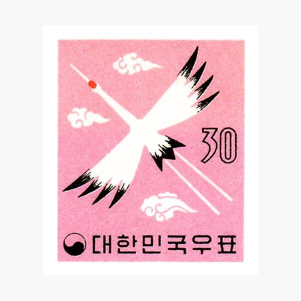 Vintage 1960 Korea Red-Crowned Crane Postage Stamp Photographic Print