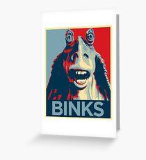 Jar Jar Binks - Hope : Inspired By Star Wars Greeting Card