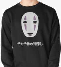 No Face (Spirited Away 千と千尋の神隠し) Pullover