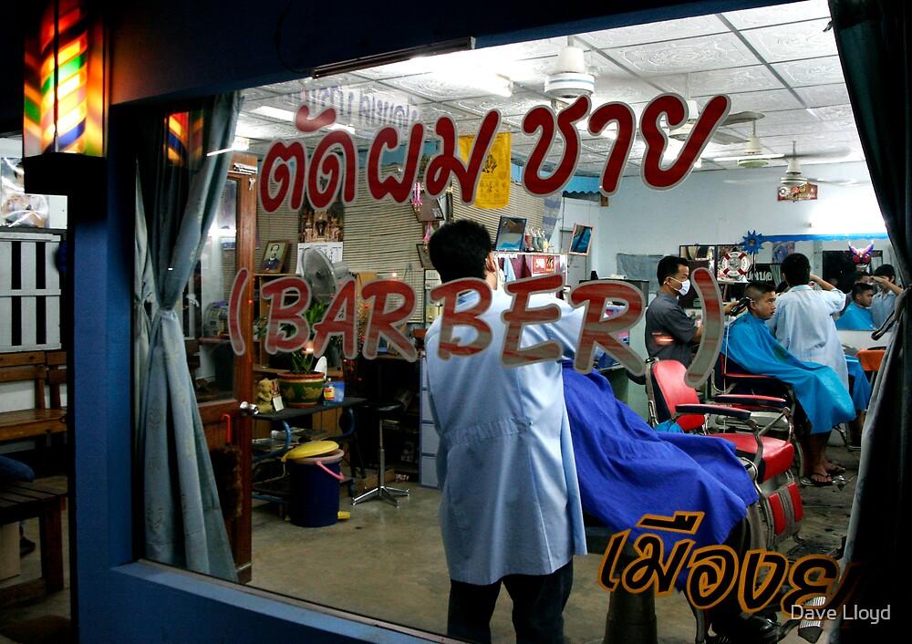 Barber Shop by Dave Lloyd
