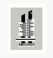 Capsule Tower Nagakin Kurokawa Architecture Tshirt Art Print